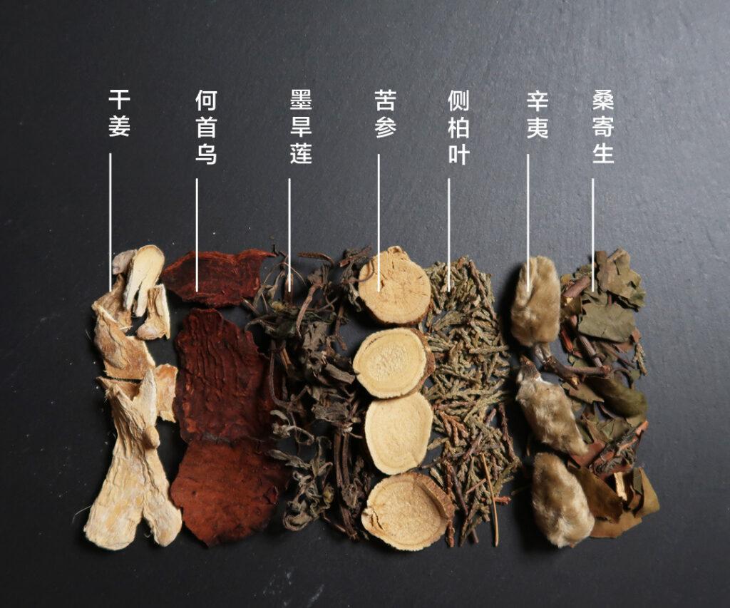 Herbs-Mircoherb-1