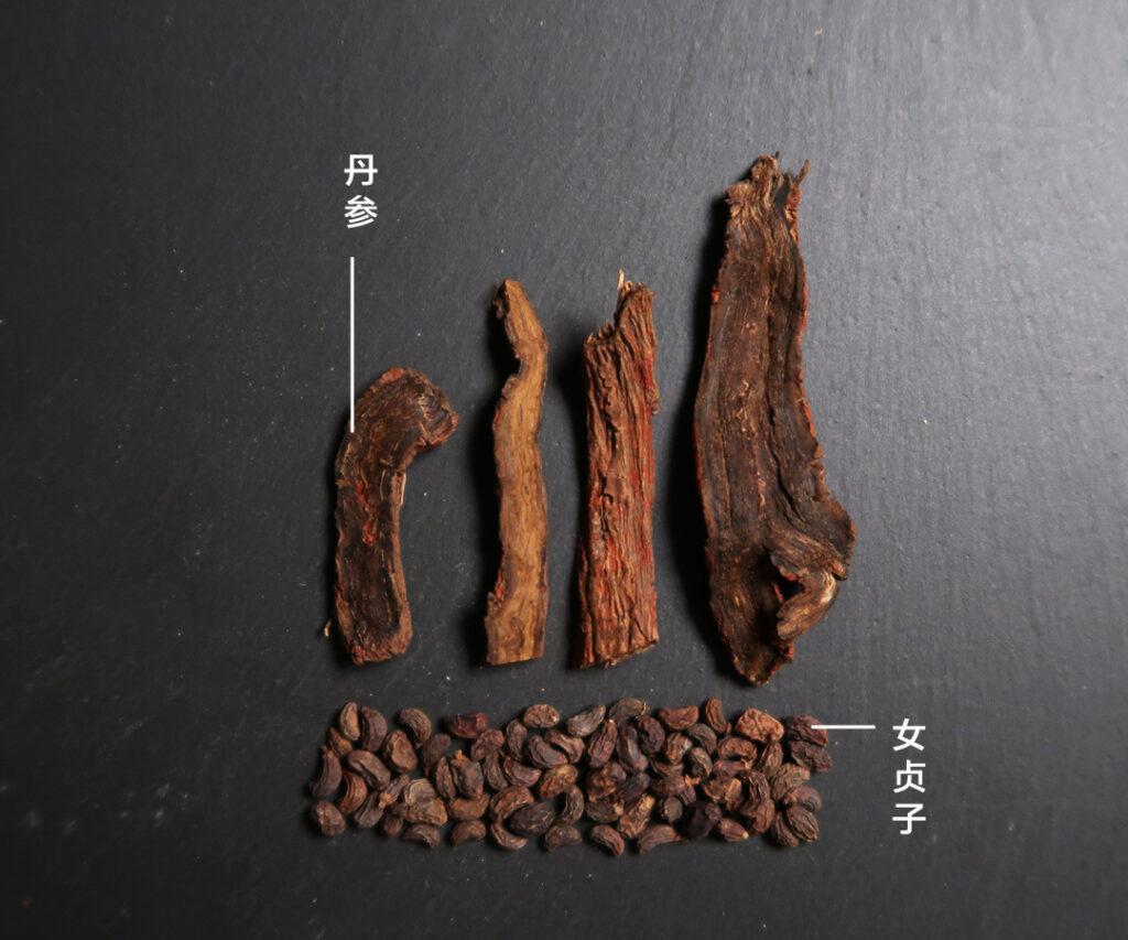 Herbs-Mircoherb-3